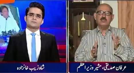 Aaj Shahzaib Khanzada Ke Saath (Imran Khan Demands Another Commission) – 30th July 2015
