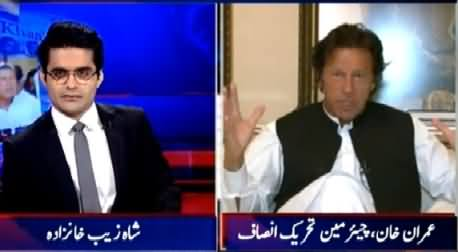 Aaj Shahzaib Khanzada Ke Saath (Imran Khan Exclusive Interview) – 8th April 2015