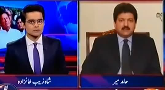 Aaj Shahzaib Khanzada Ke Saath (Imran Khan Ke Mutalbat) - 17th October 2016