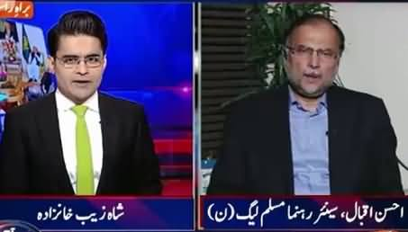 Aaj Shahzaib Khanzada Ke Saath (Imran Khan's Challenge to Nawaz Sharif) – 27th August 2015