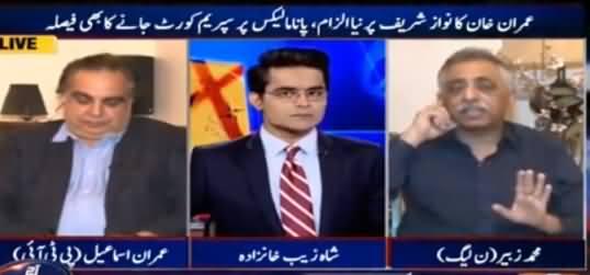 Aaj Shahzaib Khanzada Ke Saath (Imran Khan's New Allegation on PM) - 16th August 2016