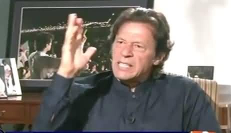 Aaj Shahzaib Khanzada Ke Saath (Imran Khan Special Interview) – 25th August 2015