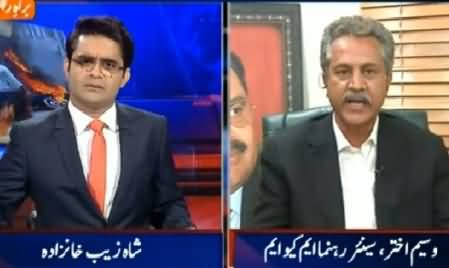 Aaj Shahzaib Khanzada Ke Saath (Imran Khan Vs Altaf Hussain) - 9th February 2015