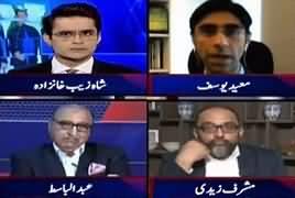 Aaj Shahzaib Khanzada Ke Saath (Imran Trump Meeting) – 22nd July 2019