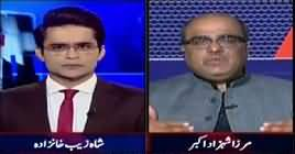 Aaj Shahzaib Khanzada Ke Saath (Inquiry Commission For Debt) – 18th June 2019