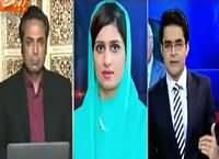 Aaj Shahzaib Khanzada Ke Saath (Iran Vs Saudia) – 6th January 2016