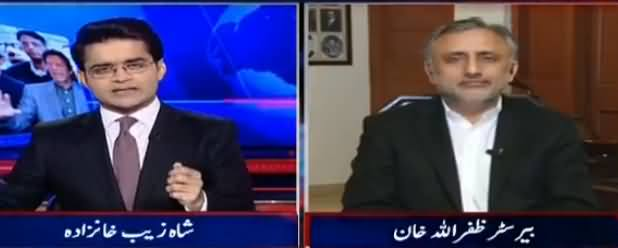 Aaj Shahzaib Khanzada Ke Saath (Ishaq Dar Ka Bayan) - 27th January 2017