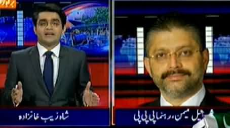 Aaj Shahzaib Khanzada Ke Saath (Issue of Karachi's Water) - 13th January 2015
