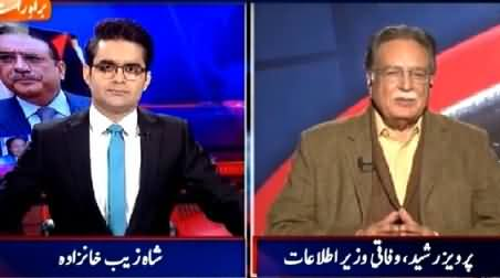 Aaj Shahzaib Khanzada Ke Saath (Joint Candidate of Chairman Senate) – 10th March 2015