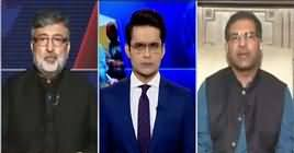 Aaj Shahzaib Khanzada Ke Saath (Judge Scandal Case) – 16th July 2019
