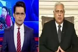 Aaj Shahzaib Khanzada Ke Saath (Judge Video Case Judgement) – 23rd August 2019