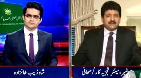 Aaj Shahzaib Khanzada Ke Saath (Judicial Commission Started Its Work) – 15th April 2015