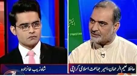 Aaj Shahzaib Khanzada Ke Saath (Karachi Elections) – 3rd December 2015