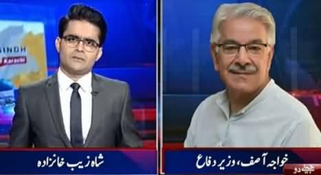 Aaj Shahzaib Khanzada Ke Saath (Karachi Incident & APC) – 13th May 2015