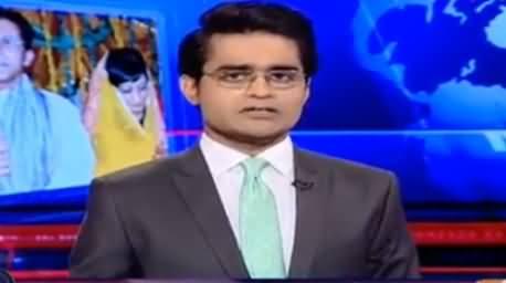 Aaj Shahzaib Khanzada Ke Saath (Karachi Issues, Census) - 1st December 2016