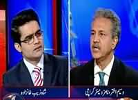 Aaj Shahzaib Khanzada Ke Saath (Karachi Ka Mayor) – 21st December 2015