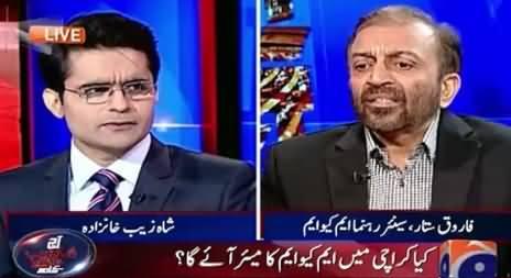 Aaj Shahzaib Khanzada Ke Saath (Karachi Mein MQM Ka Mayor?)– 10th November 2015