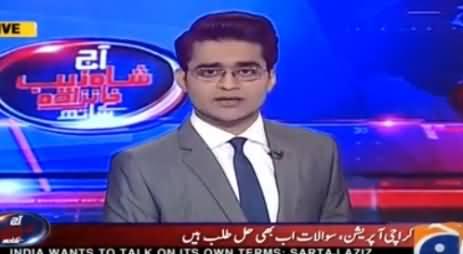 Aaj Shahzaib Khanzada Ke Saath (Karachi Operation Phir Taiz) – 27th June 2016
