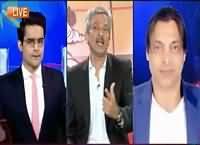 Aaj Shahzaib Khanzada Ke Saath (Kaun Jeete Ga PSL Final?) – 23rd February 2016