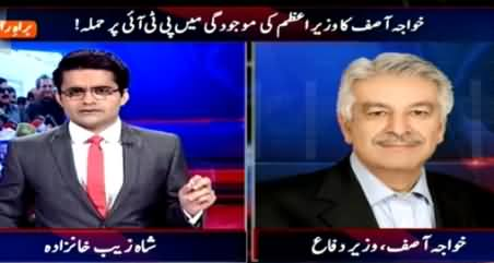 Aaj Shahzaib Khanzada Ke Saath (Khawaja Asif Criticism on PTI in Assembly) – 6th April 2015