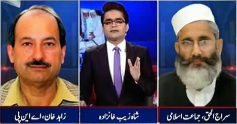 Aaj Shahzaib Khanzada Ke Saath (KPK Election, JI Jeet Gai) – 7th May 2015