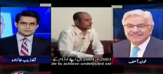 Aaj Shahzaib Khanzada Ke Saath (Kulbhushan Ko Saza e Maut) - 10th April 2017