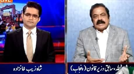 Aaj Shahzaib Khanzada Ke Saath (Lahore Mein Christians Protesters Ka Raaj) – 16th March 2015