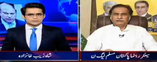 Aaj Shahzaib Khanzada Ke Saath (Lahore Mein Hulchul) – 12th July 2018