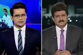 Aaj Shahzaib Khanzada Ke Saath (Leaked Video Issue) – 8th July 2019