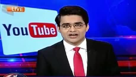 Aaj Shahzaib Khanzada Ke Saath (Learning & Earning From Youtube) – 12th January 2016