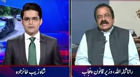 Aaj Shahzaib Khanzada Ke Saath (LeJ Chief Malik Ishaq Killed) – 29th July 2015