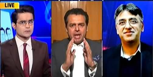 Aaj Shahzaib Khanzada Ke Saath (Letter of Qatri Prince) - 15th November 2016