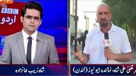 Aaj Shahzaib Khanzada Ke Saath (London Police Disowns Tariq Mir Statement) – 30th June 2015