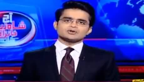 Aaj Shahzaib Khanzada Ke Saath (Lord Nazir Apologize To Geo) - 7th February 2017
