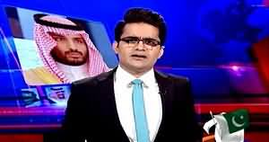 Aaj Shahzaib Khanzada Ke Saath (Major Changes in Saudi Govt) – 29th April 2015