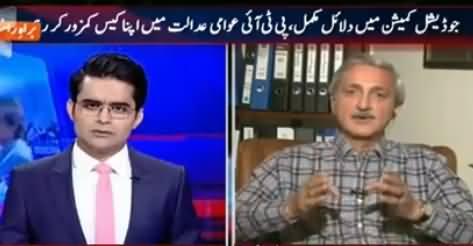Aaj Shahzaib Khanzada Ke Saath (Many PPP Leaders Join PTI) – 1st July 2015