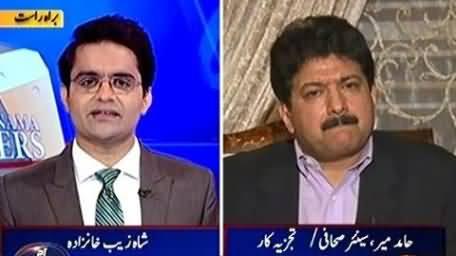 Aaj Shahzaib Khanzada Ke Saath (Maryam Nawaz Controlling Govt) – 15th April 2016