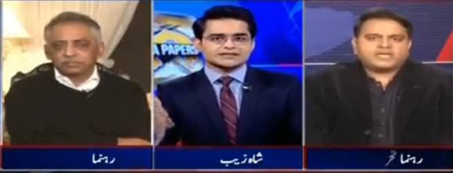 Aaj Shahzaib Khanzada Ke Saath (Maryam Nawaz & London Flats) - 25th January 2017
