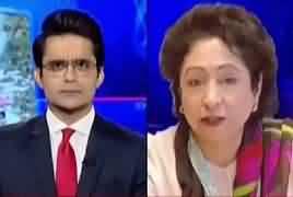 Aaj Shahzaib Khanzada Ke Saath (Maryam's Arrest, Kashmir) – 8th August 2019