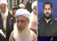 Aaj Shahzaib Khanzada Ke Saath (Maulana Abdul Aziz Issue) – 3rd February 2016