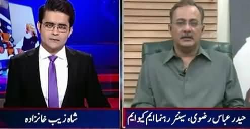 Aaj Shahzaib Khanzada Ke Saath (Maulana Fazal-ur-Rehman in Nine Zero) – 18th August 2015