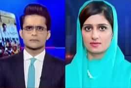 Aaj Shahzaib Khanzada Ke Saath (Modi Ki Jeet) – 23rd May 2019