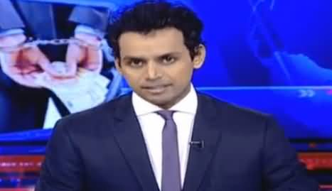 Aaj Shahzaib Khanzada Ke Saath (Money Laundering Cases) - 9th December 2016