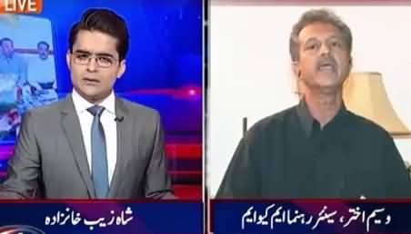 Aaj Shahzaib Khanzada Ke Saath (MQM Angry with Govt) – 3rd September 2015