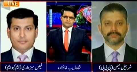 Aaj Shahzaib Khanzada Ke Saath (MQM Ka Kal Strike Ka Elan) - 28th January 2015