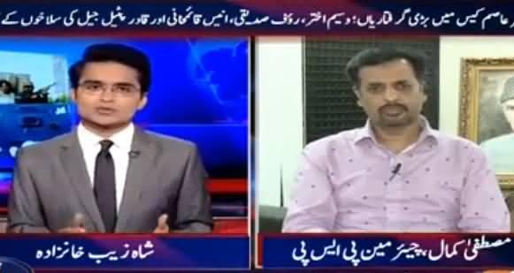 Aaj Shahzaib Khanzada Ke Saath (MQM Ki Giraftarian) - 19th July 2016