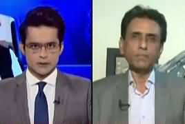 Aaj Shahzaib Khanzada Ke Saath (MQM Kis Ke Sath?) – 19th June 2019