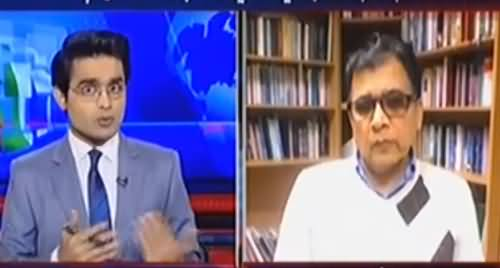 Aaj Shahzaib Khanzada Ke Saath (MQM London, Panama Case) - 9th December 2016