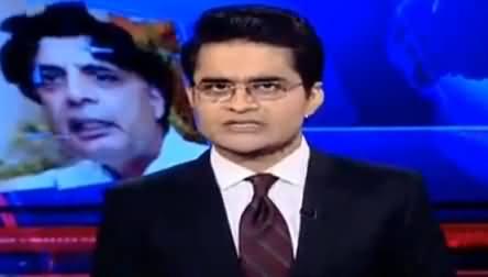 Aaj Shahzaib Khanzada Ke Saath (MQM London Par Pabandi?) - 16th March 2017