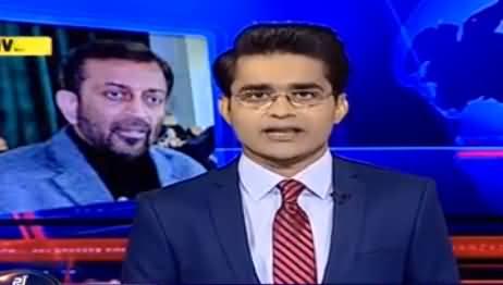 Aaj Shahzaib Khanzada Ke Saath (MQM Mein Hulchul) - 21st September 2016